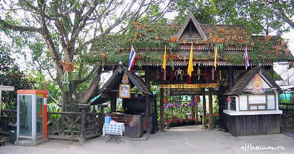 CHIANG MAI NORTH THAILAND HOTELS HOSTELS RESORTS BUNGALOWS_ ����� ��� ���� ��� �������� �������_MAE SA VALLEY