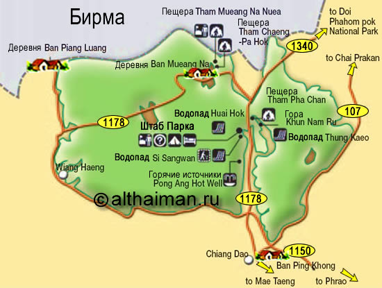 карта национального парка Кхун  Кхан - Khun  khan national park map