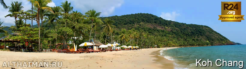Koh Chang Boat Chalet Beach, Travel Guide for Koh Chang Boat Chalet Beach, Grand Laguna Beach Koh Chang, Travel Guide for Grand Laguna Beach