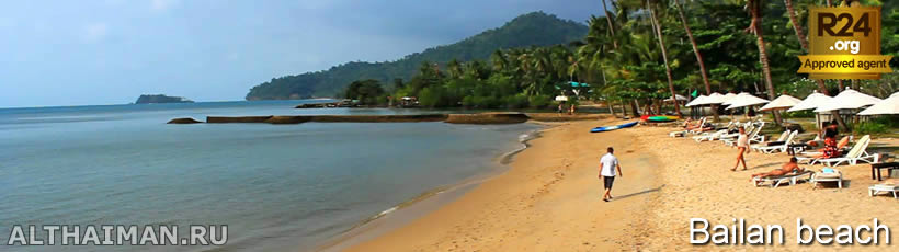 Bailan Beach Overview,  Koh Chang Beaches Guide, Bailan Beach Resort, 5 star Mercure Hideaway Resort, อ่าวใบลาน