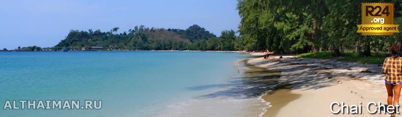 Chai Chet Beach Map, Koh Chang Maps, ???????? ???????
