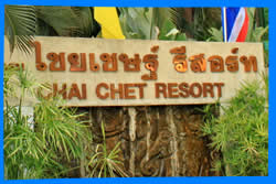 Chai Chet Resort Viewpoint