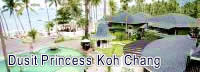 Dusit Princess Koh Chang Resort'