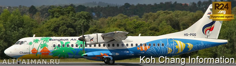 Trat Airport,  Koh Chang Information
