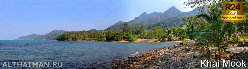 Khai Mook Beach Photo, Koh Chang Photos - หาดไข่มุก