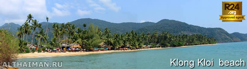 Klong Kloi Beach, Travel Guide for Klong Kloi Beach