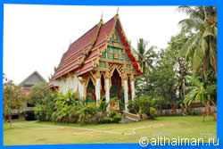 Buddhist Temples (Wat) in Koh Chang