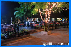 Where to Go at Night in Klong Prao beach