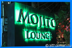 Mojito Lounge and Restaurant  Koh Chang