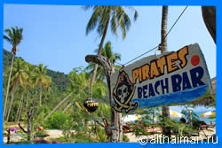 Koh Chang Boat Chalet Beach, Travel Guide for Koh Chang Boat Chalet Beach
