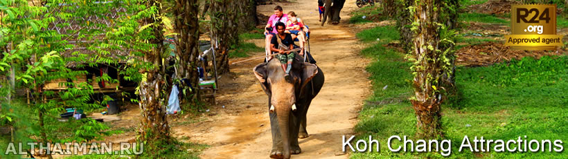 Koh Chang Attractions - What to See in Koh Chang