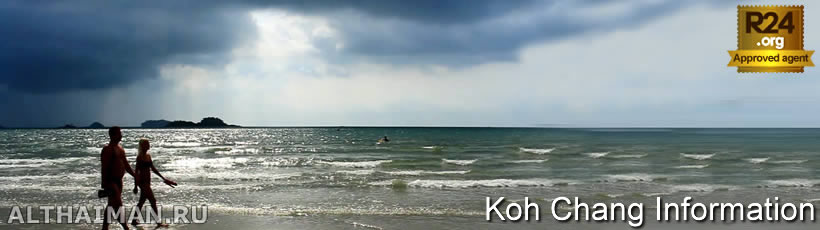 Koh Chang Weather & Climate, The best time travel  to Koh Chang, seasons, rain season, Koh Chang Information