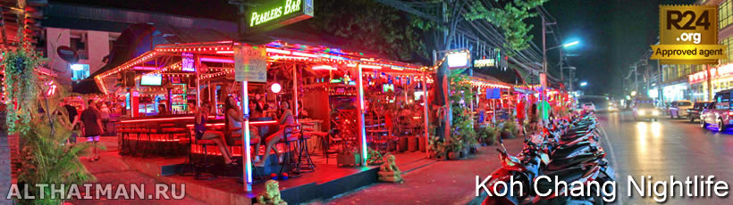 Nightlife Hot Spots in Koh Chang,  Koh Chang Nightlife