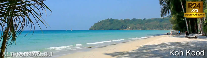 Koh Kood, resort, hotel, Koh Kood activities, Koh Kood Photo, Koh Kood tour, cheap air tickets,  islands, dining, food, nightlife, beach, Koh Kood hotel room, honeymoon,  trip to Koh Kood, Ko Kut