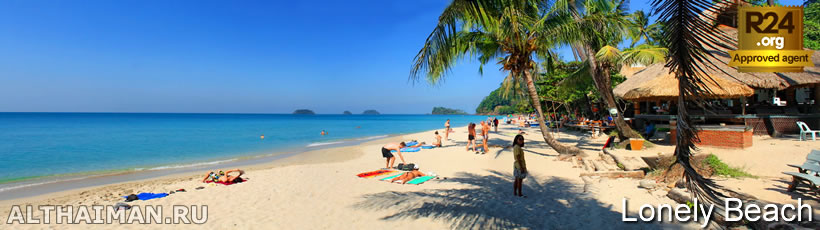 Lonely Beach Overview, Koh Chang Beaches Guide, หาดท่าน้ำ