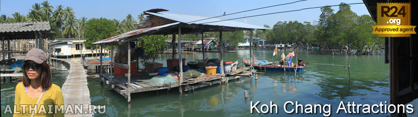 Koh Chang Villages, Koh Chang Attractions