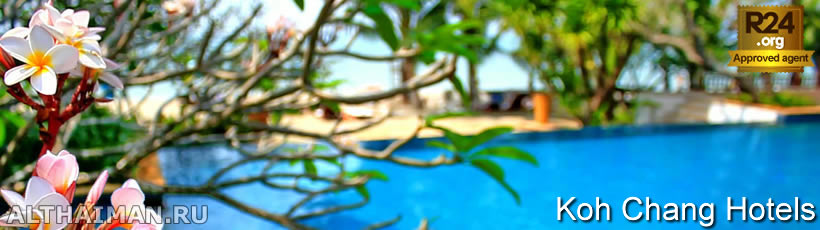 Top 10 Best Spa Resorts in Koh Chang - Most Popular Spa Resorts in Koh Chang