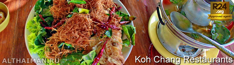 Top10 Best Thai Food,10 Most Popular Thai Dishes in Koh Chang, เกาะช้าง