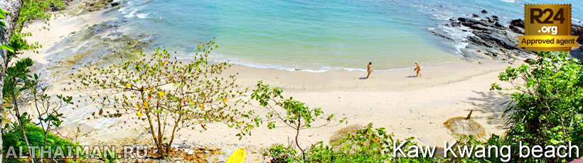 Koh Lanta Beaches Guide - Where to Stay in Koh Lanta
