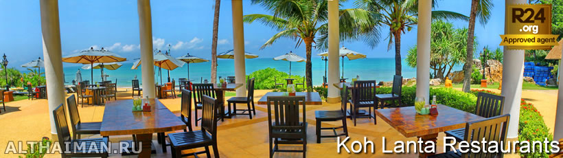 Koh Lanta Restaurants - Where to Eat in Koh Lanta