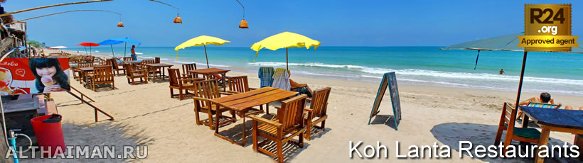 Koh Lanta's Southwest Beaches Restaurants, Where to Eat on Koh Lanta's Southwest Beaches