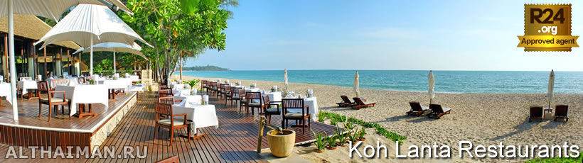 Koh Lanta's Northwest Beaches Restaurants, Where to Eat on Koh Lanta's Northwest Beaches