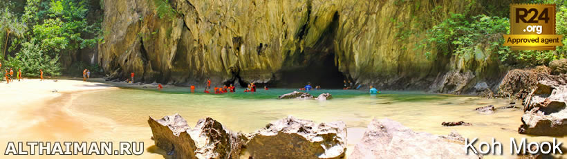 Koh Mook, Paradise Island near Krabi, Morakot (Emerald) Cave Between Koh Lanta and Trang
