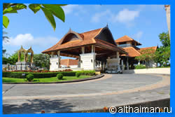 Klong Nin beach Hotels