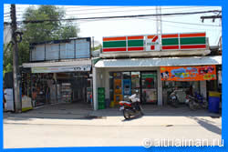Baan Saladan Shopping - Where to Shop in Baan Saladan