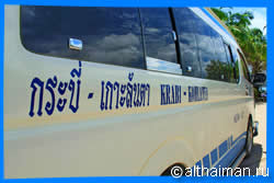 How to Get to Koh Lanta, From Bangkok, Krabi Airport, Phuket, Ao Nang, Phi Phi Island, ferry timetable, bus schedule