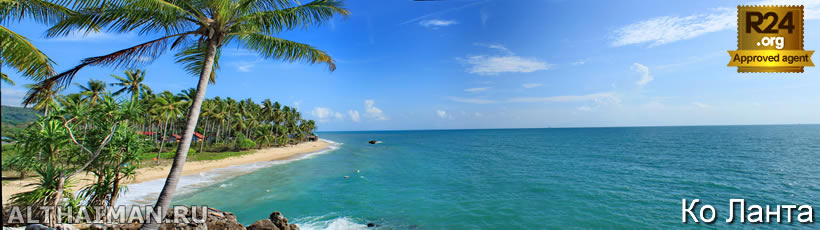 Koh Lanta Hotels & Travel Guide, Koh Lanta Tourist Information
