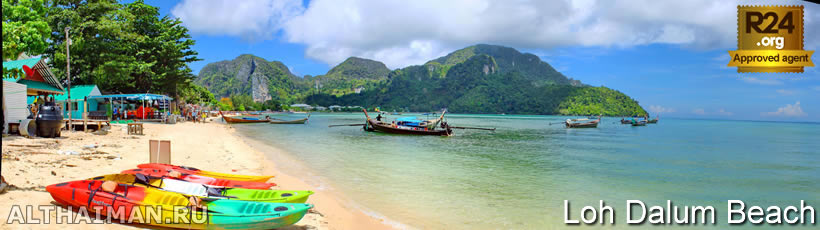Loh Dalum Beach, Phi Phi Islands Travel Guide