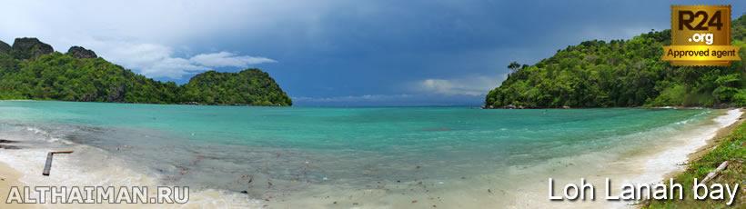 Phi Phi Islands Beaches Loh Dalum Tonsai Bay Long Beach: Phi Phi Beaches & Islands Guide