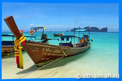 The prices for tours and excursions around Phi Phi Islands