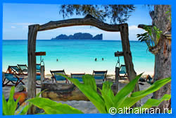 Phi Phi Islands Map,Krabi Maps, Thailand Maps