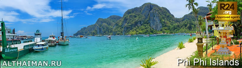 Phi Phi Island Hotels and Resorts, Phi Phi Travel Guide, Koh Phi Phi Travel information