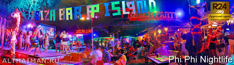 Phi Phi Nightlife, Where to Go at Night on Koh Phi Phi Island, What to Do at Night