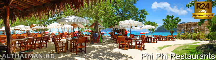 Best Phi Phi Restaurants, Best Places to Eat on Koh Phi Phi, Top10