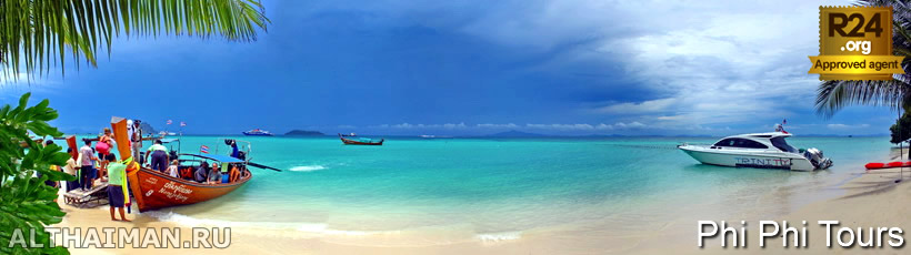 Phi Phi Islands Tours, The Most Popular Tours and Excursions on Koh Phi Phi Islands