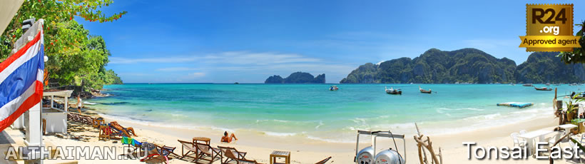 Tonsai East Beach, Phi Phi Islands Travel Guide