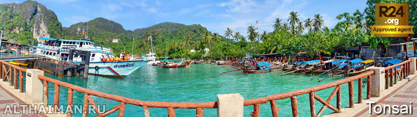 Tonsai Village, Phi Phi Islands Travel Guide, pier, hotels