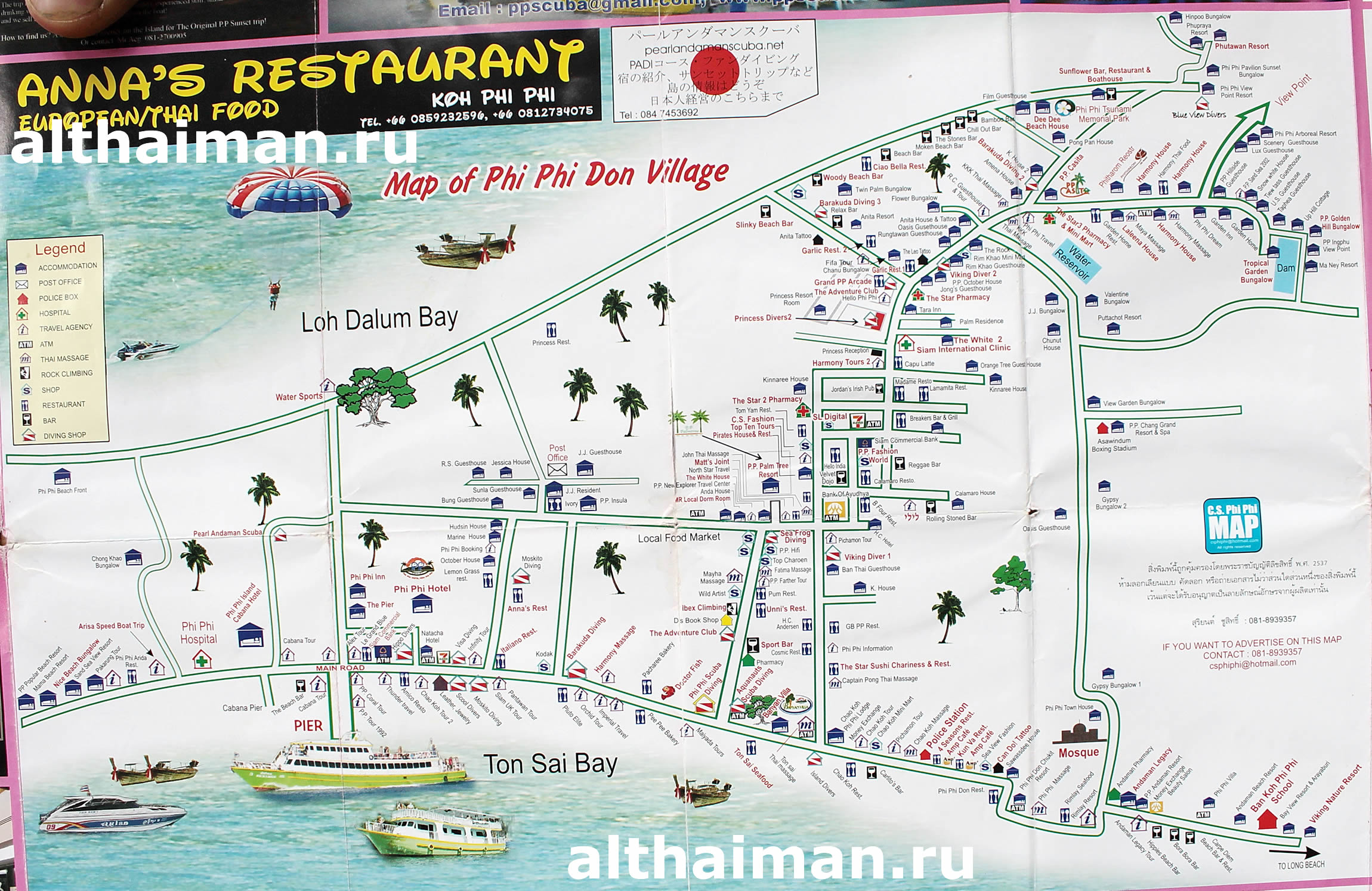 Cuba Island Map Free House Blueprint