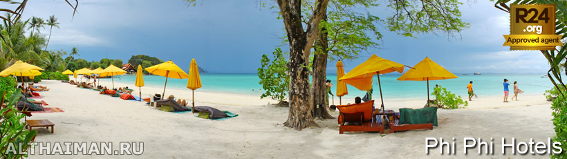 Top10 Phi Phi Island Best Beach Resorts - Recommended Beach Resorts on Phi Phi Island