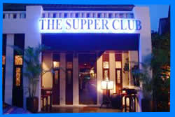 Клуб-ресторан Siam Supper Club