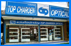Оптика для глаз Top Charoen Optical