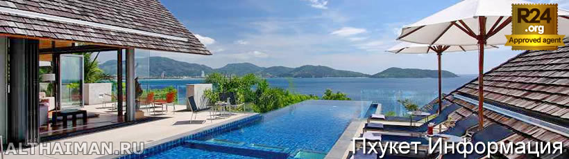 Купить недвижимость в самуи тайланде