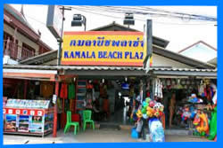 Рынок Kamala Beach Plaza