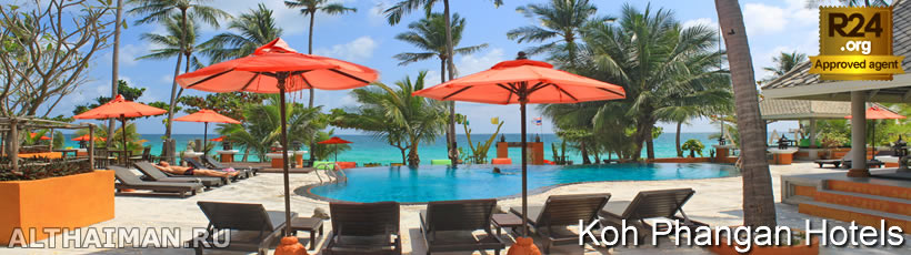 Haad yuan Beach Hotels - Where to Stay in Haad Yuan Beach