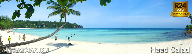 Haad Salad Beach Overview, Koh Phangan Beaches Guide