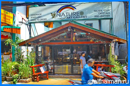 Nature Art gallery  in Haad rin beach